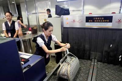 最新飞机托运行李规定